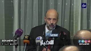 بيانات لأحزاب أردنية تحذرمن دعوات غيرمسؤولة لاعتصام الدوار الرابع - (30-11-2018)