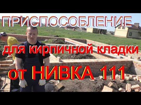 видео: Подарки для ХАЛЯВШИКА! Олег Станиславович( НИВОК111) прислал ДВОЙНУЮ рейку на ТЕСТ!