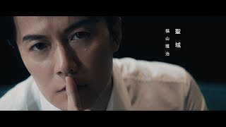 福山雅治 New Single「聖域」 2017.9.13発売----- ◼︎Amazon https://www...
