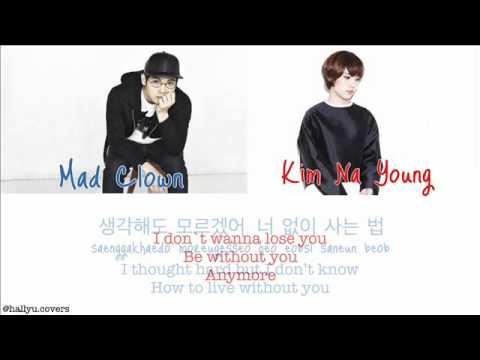 Mad Clown feat  Kim Na Young   Once Again lyrics