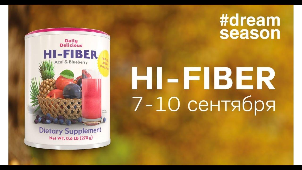 Дейли Делишес Хай-Файбер со вкусом асаи и черники/Daily | протеиновый коктейль для похудения купить минск
