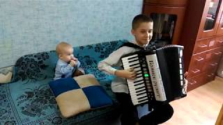 Ступин - Гремит моя музыка Аккордеон обучение