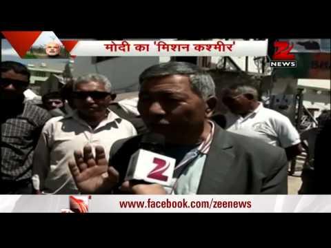 PM Narendra Modi to visit Kargil