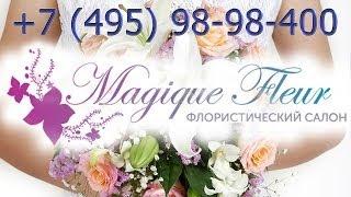Украшение столов цветами на свадьбу