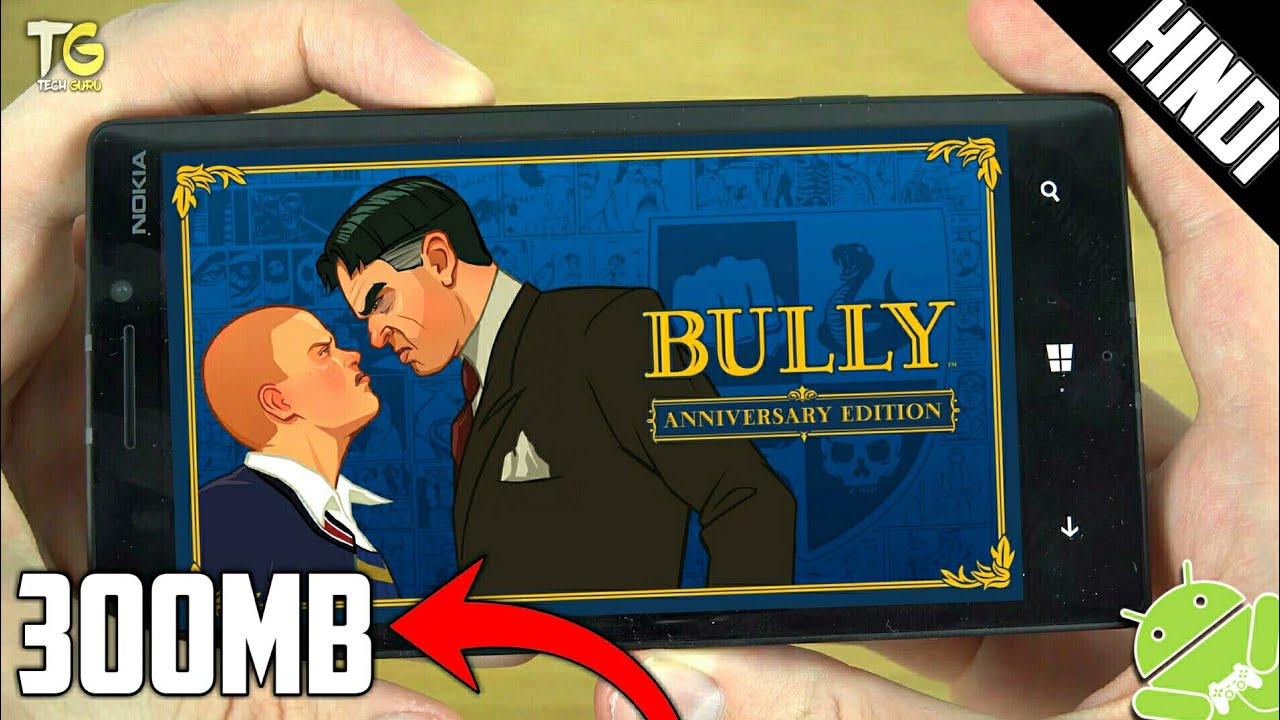download bully anniversary edition apk data android