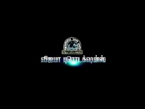 Bhairava - Official Teaser | Vijay, ...