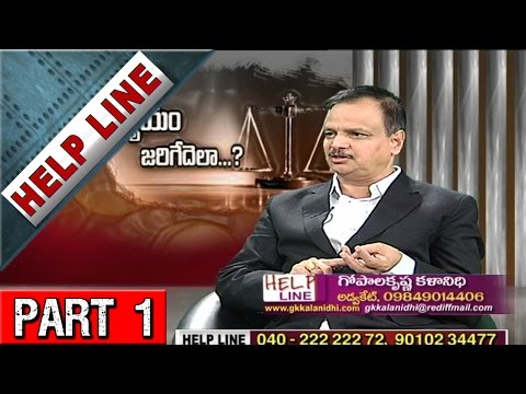 Discussion on Bigamy and Section 494 & Legal Counseling Problems|| Part 1|| Helpline.