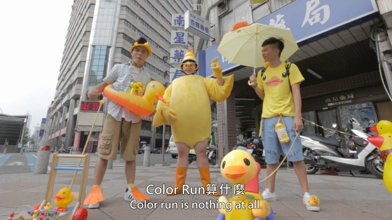 YES!台灣靠你讚出來一起向世界洗版