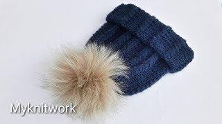 Модная шапка с отворотом и помпоном. Вязание спицами.