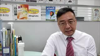 Publication Date: 2019-08-29 | Video Title: 陳家偉校長創作室 —《最創是誰?》