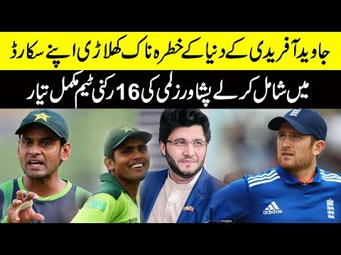 Peshawar Zalmi Full squad for PSL 2018 | Peshawar Zalmi final team Players list for PSL
