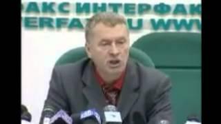 Жириновский предсказал КТО будет президентом США еще в 2004г
