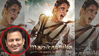 Manikarnika Producer In Hospital | Zee Studios Takes Swift Action And Distributes A Statement