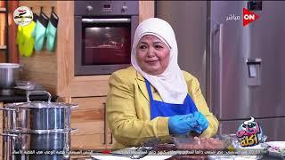 أحلى أكلة - الشيف علاء الشربيني | حلقة المسابقة | الأربعاء 6 أكتوبر 2021 | الحلقة الكاملة