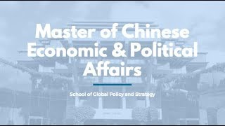 GPS Master of Chinese Economic and Political Affairs degree video overview