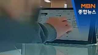 """""""오늘 나온 폰도 공짜""""…코로나 틈타…"""