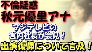チャンネル登録【無料】をお願いします▽ → https://goo.gl/Vkv3xK 動画...