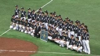 千葉ロッテマリーンズ 2010日本シリーズ進出の瞬間~表彰式 10月19日 thumbnail