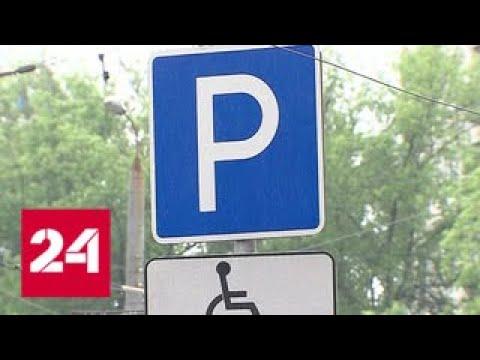 Перерегистрация автомобиля на нового владельца со сменой номеров