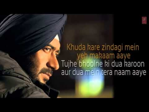 Bichdann Full Song Audio Son Of Sardaar   Ajay Devgn, Rahat Fateh Ali Khan, Sonakshi Sinha   YouTube