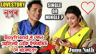 Nupur ৰ ৰিয়েল লাইফত Boyfriend আছে নে নাই?Love Story of Assamese Actress Junu Nath by Bhukhan pathak