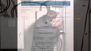 видео О счетчиках учета энергоресурсов. Установка, поверка счетчиков учета энергоресурсов. Область и специфика правового регулирования