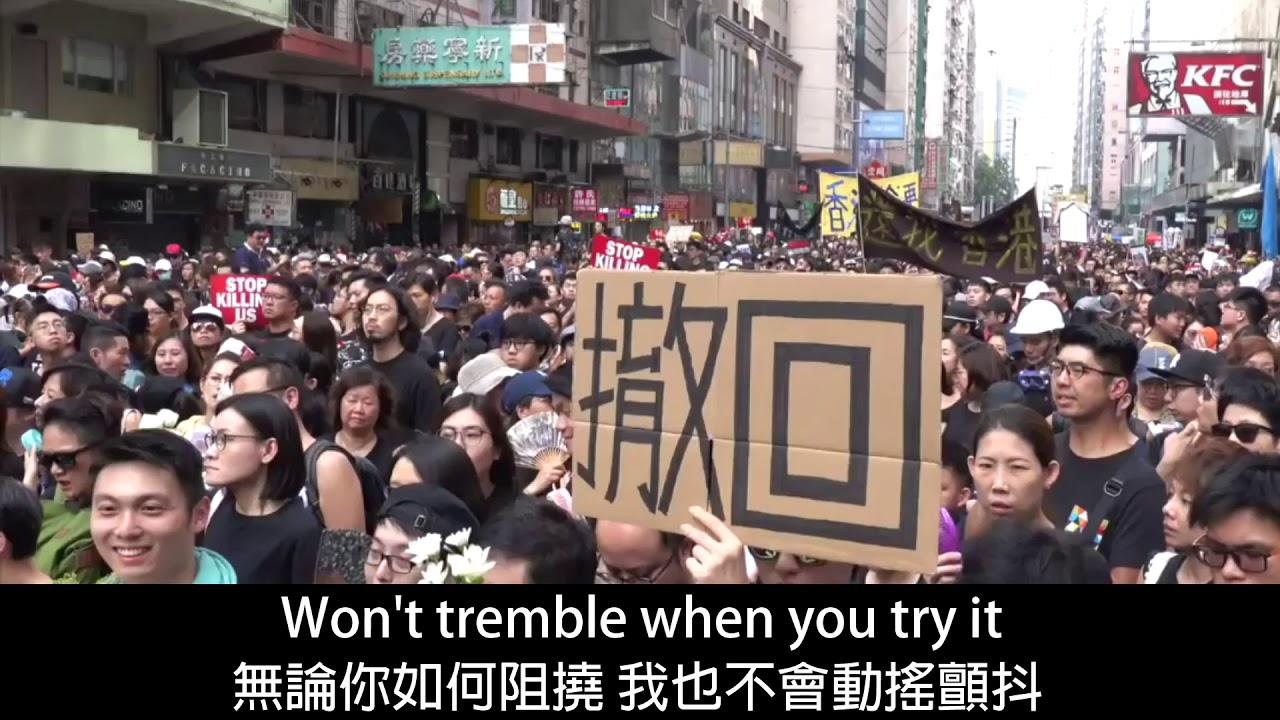 《香港人加油》Speechless 默不作聲(中文字幕) - YouTube