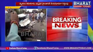 Road Accident At Chittoor Dist | Lorry Hits Car | Bharat Today