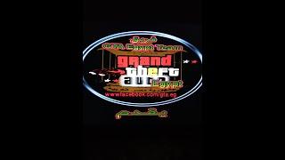 المهمة 15 و 16 من لعبة جاتا مصر GTA San Andreas mode Egypt