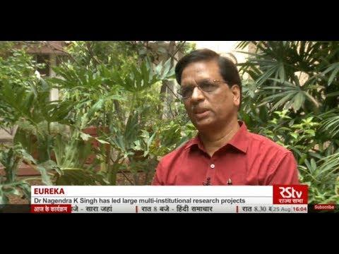 RSTV Eureka - Genomics Wonders In Agriculture
