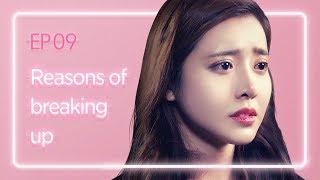 Reasons of breaking up | Love Playlist | Season2 - EP.09