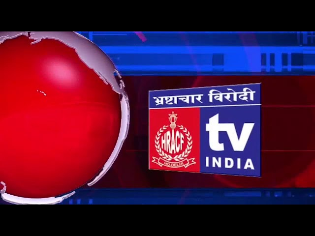 Anti Corruption tv India live