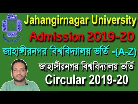 Jahangirnagar University Admission - 2019 20 . Ju New Admission Process