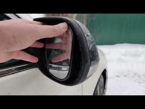 Замена зеркала (зеркальный элемент+подогрев) дешево и своими руками Honda Accord (Хонда Аккорд 8)
