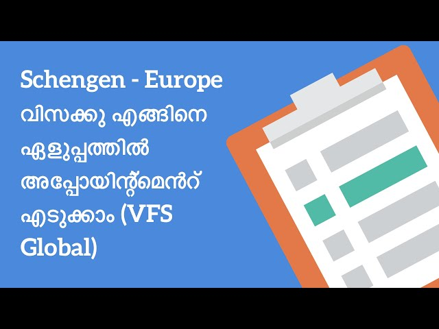 How to make appointments for visa in vfs global