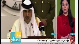 بالفيديو..  مؤسس المخابرات القطرية يتحدث عن تاريخ «آل ثاني» ويؤكد: ليس لهم أصل