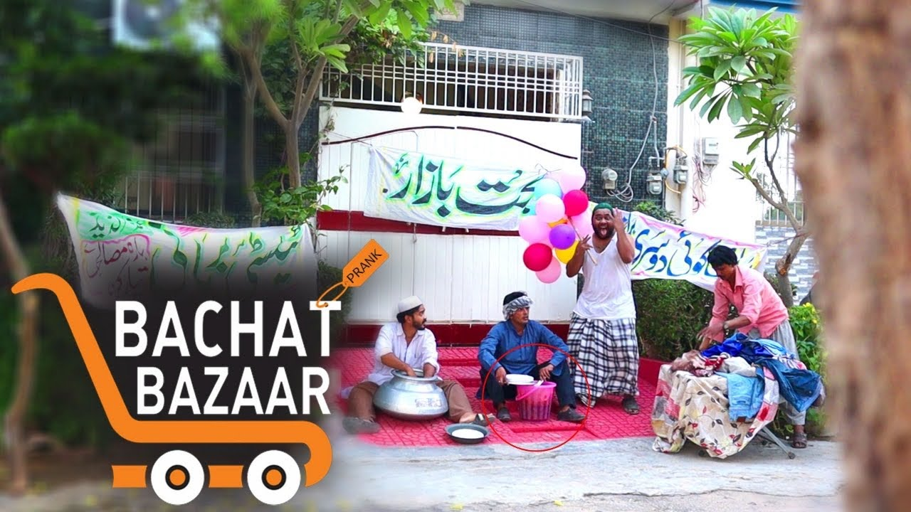 | BACHAT BAZAR PRANK | By Nadir Ali & Team in | P4 Pakao | 2020