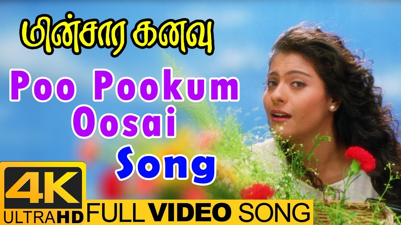 Poo Pookkum Masam Download Free Mp3 Song