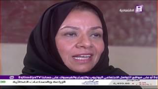 بث مباشر بواسطة القناة الاقتصادية السعودية