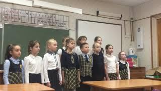 Фото Мой 4класс песня Школьные годы думаю вам понравится