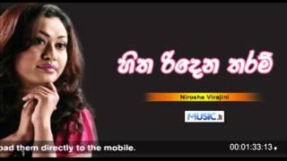 Hitha Ridena Tharam - Nirosha Virajini - www.music.lk.mp3