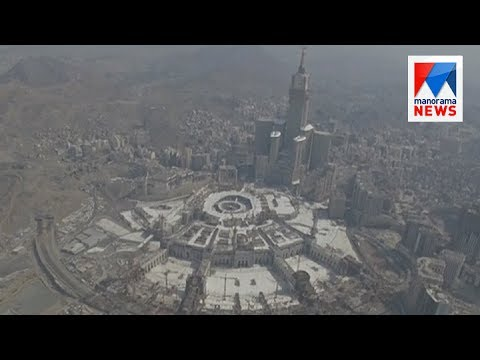 Terrorist attack attempt near Grand Mosque failed in Saudi | Manorama News