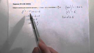 Подготовка к ЕГЭ по математике: задание В14-1