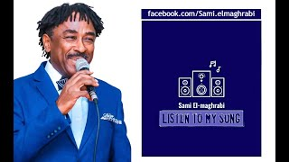 Sudanese Music - Sami El-maghrabi - El Fina Mashoda