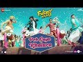 Peh Gaya Khalara |Fukrey Returns |Pulkit S, Varun S, Manjot Singh, Ali Fazal &Richa C |Jasleen Royal Whatsapp Status Video Download Free