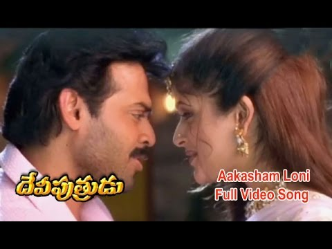 Tella Tellani Full Video Song | Devi Putrudu | Venkatesh | Anjala Zaveri | Soundarya | ETV Cinema