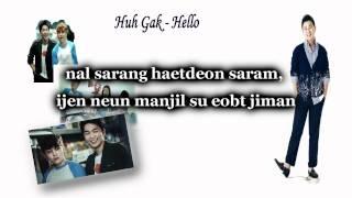 Hello - Huh Gak  (Karaoke/Instrumental)