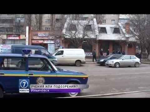 клуб знакомств ильичевск одесская область