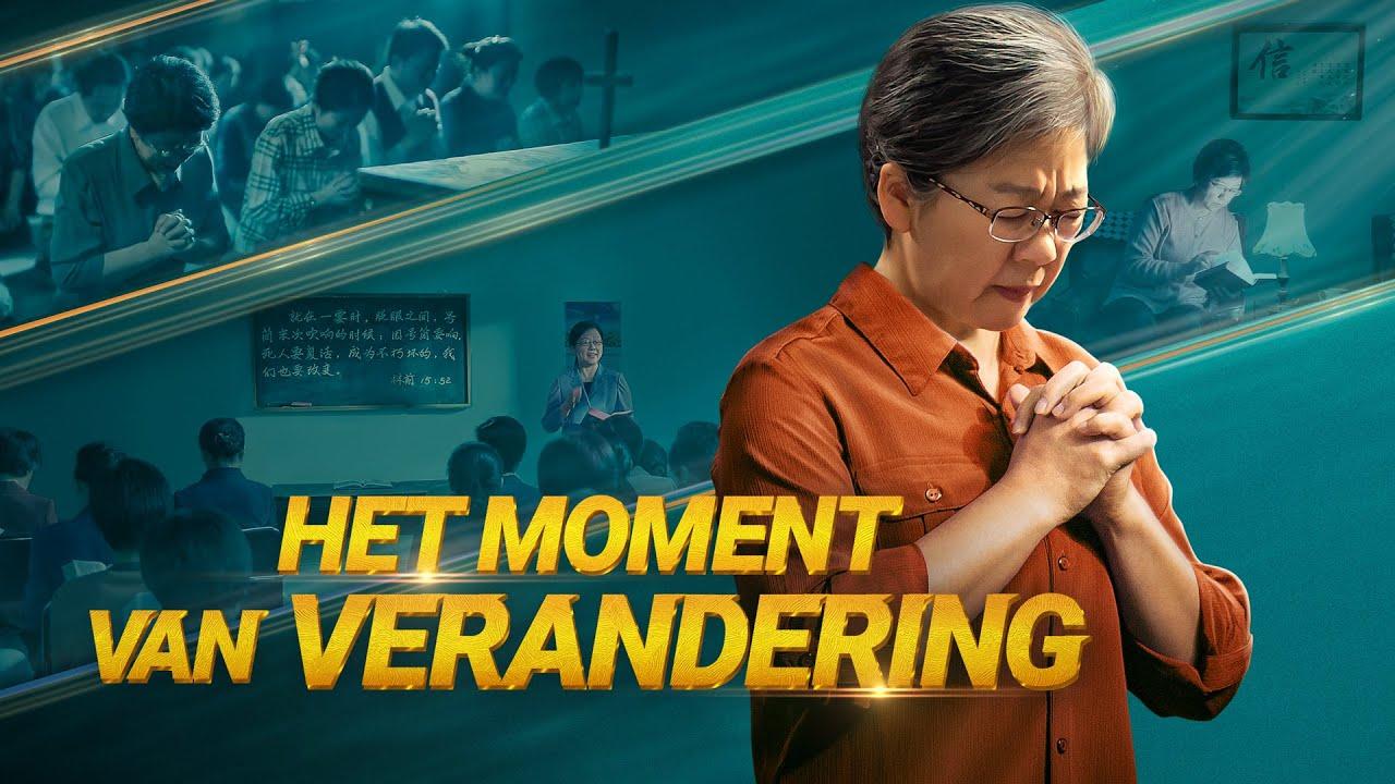 Christelijke film 'Het moment van verandering' (Officiële trailer)