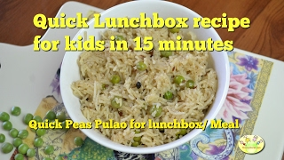 Lunchbox Recipe in 15 minutes : Peas Pulao for kids, Lunch, dinner recipe for kids